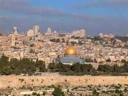الخارجية الأميركية: نمضي قدماً في إجراءات فتح القنصلية في القدس الشرقية