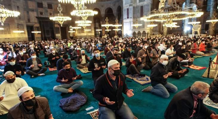 إقامة صلاة عيد الفطر في مسجد آية صوفيا للمرة الأولى منذ 87 عاما