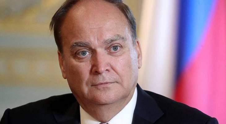 أنطونوف: أميركا رفضت إعطاء تأشيرات لمختصين روس لإصلاح مبنى دبلوماسي