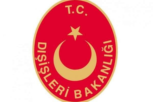 خارجية تركيا طالبت مواطنيها بتوخي الحذر اثناء السفر إلى فرنسا