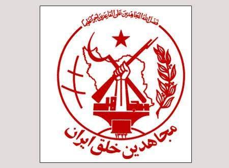 مجاهدي خلق تتوعد إيران غدا بالكشف عن مراكز جديدة للصواريخ
