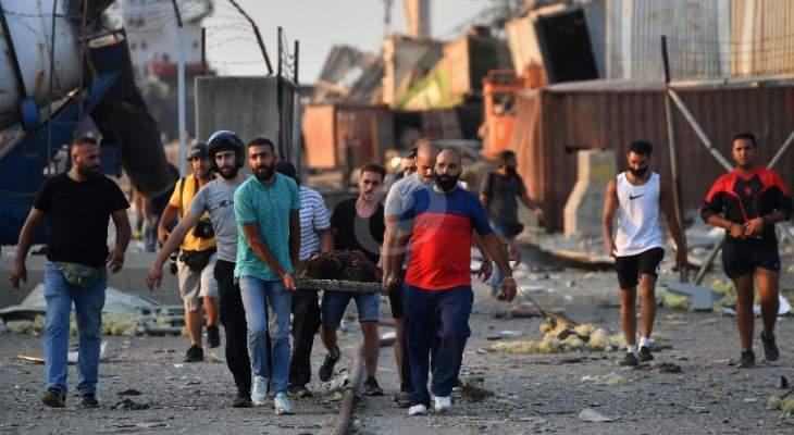 مستشفى النجدة الشعبية في النبطية: استقبلنا 8 حالات من جرحى الانفجار الذي حصل في بيروت