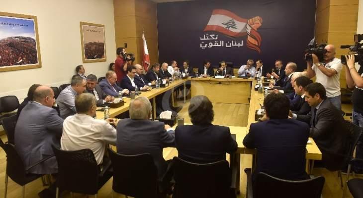 """""""لبنان القوي"""" تقدم باقتراح قانون معجل مكرر يمنح مهلة إضافية لتسديد الضرائب والرسوم"""
