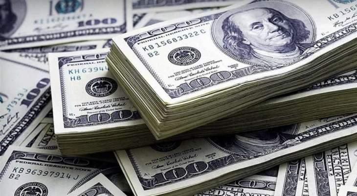 سعر صرف الدولار في السوق السوداء يتجاوز 21000 ليرة