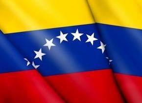 خارجية فنزويلا دانت الضربات الاميركية على سوريا: عودة إلى الحرب