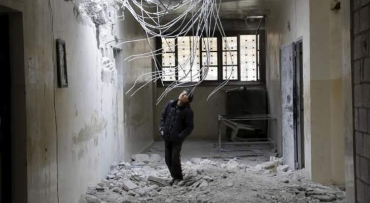 سانا: إصابة إمرأة بجروح بسقوط قذيفتين صاروخيتين على حي شارع النيل في حلب