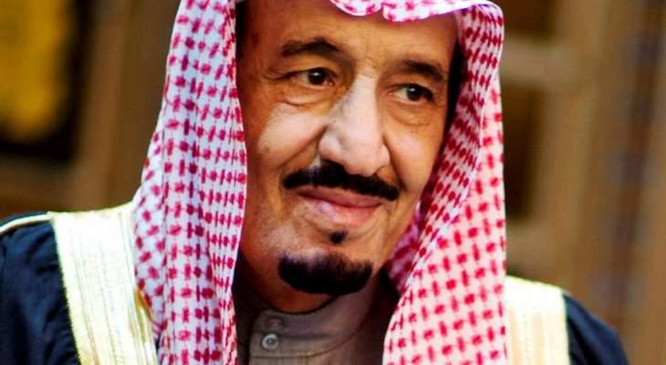 ملك السعودية أكد على حق المسلمين بالأقصى وبأداء عبادتهم بكل يسر واطمئنان