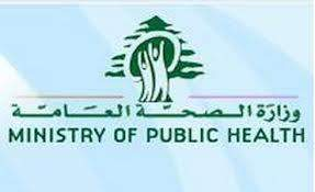 وزارة الصحة: 8 حالات وفاة و706 إصابات جديدة بفيروس كورونا