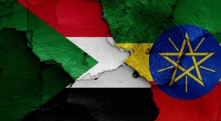 خارجية السودان: استدعاء سفيرنا بأثيوبيا للتشاور بتطورات أزمة الحدود بين البلدين