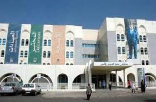 مستشفى بيروت الحكومي يعاود العمل في أقسامه كافة بعد تعليق اضراب العاملين فيه