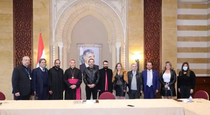 الحريري استقبل وفد اللجنة الأسقفية للحوار المسيحي الإسلامي في لبنان