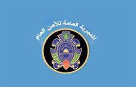 الامن العام يوضح: المواطنتان الإيرانيتيان أوقفتا لدخولهما لبنان خلسة