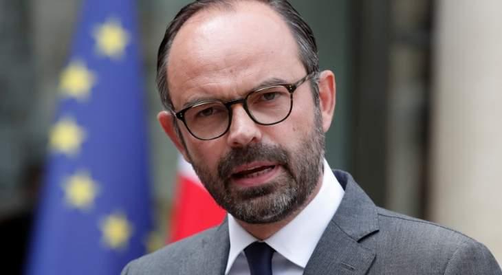 فيليب: قرارات تركيا وأميركا في سوريا ستكون لها عواقب وخيمة على المنطقة