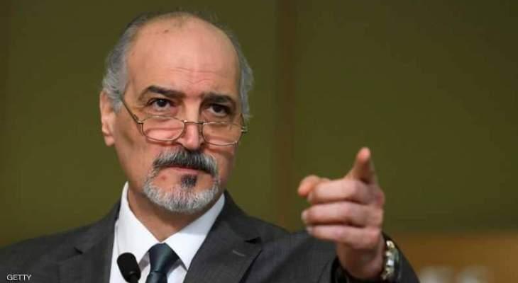 الجعفري: دول غربية تسعى للسيطرة على منظمة الأمم المتحدة وتحويلها أداة لخدمة أجنداتها