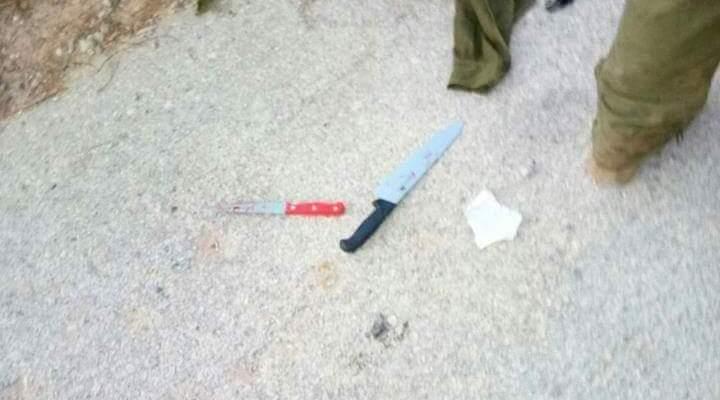 الشرطة الإسرائيلية اعتقلت فلسطينية بالضفة بذريعة محاولتها تنفيذ طعن