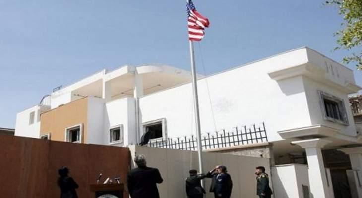 الثنائي الشيعي: عقوبات أميركية منتظرة على شخصيات سُنِّية حليفة