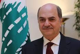 نظاريان: لبنان لديه امكانيات واعدة ليصبح دولة منتجة للنفط والغاز
