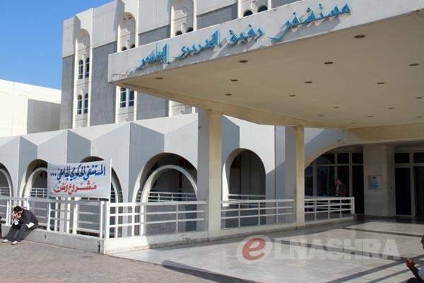 مستشفى بيروت الحكومي: لا وفيات جديدة بكورونا و32 حالة حرجة