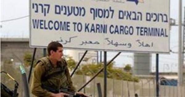 السلطات الإسرائيلية تسمح بدخول بضائع ومواد بناء إلى غزة