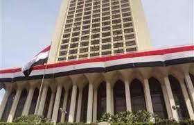 خارجية مصر: نرفض التدخل في شؤوننا ولن نقبل وساطة للحوار مع الاخوان
