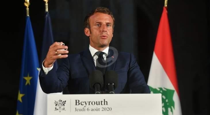 الجمهورية: باريس ترسل إشارات متتالية تؤكد أن على اللبنانيين عدم تضييع الوقت