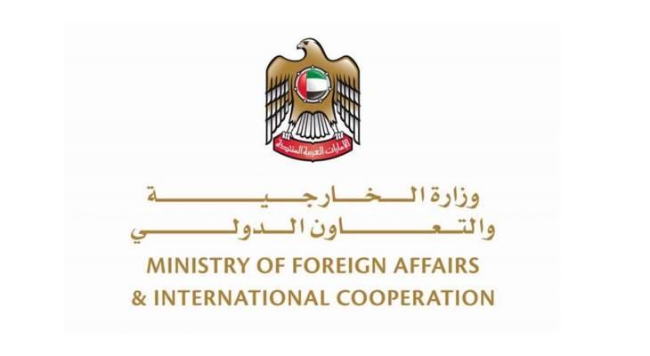 """خارجية الإمارات دانت محاولات """"الحوثيين"""" استهداف خميس مشيط: أمننا وأمن السعودية كل لا يتجزأ"""