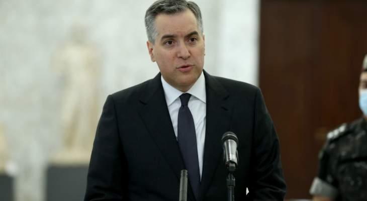 أديب: لتسهيل تشكيل حكومة اختصاصيين والعمل على إنجاح المبادرة الفرنسية