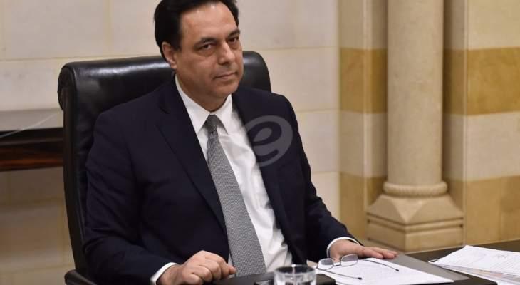 إقرار الموازنة في جلسة يُشكّ بدستوريتها: هل هي براءة ذمة لرئيس الحكومة؟