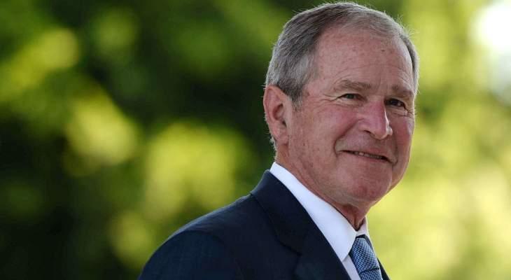بوش دعا أميركا للنظر مليا بإخفاقاتها المأساوية: الظلم العرقي يقوض المجتمع الأميركي