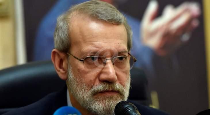 لاريجاني: لإعلان جميع الأدلة والأسباب التي أدت إلى عدم تاييد أهليتي للإنتخابات