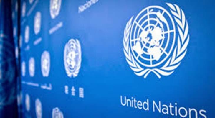الامم المتحدة: الوضع في غزة أصبح غير صالح للعيش فيه بشكل متزايد