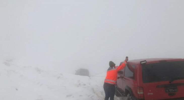 النشرة: الدفاع المدني توجه لجبل صنين لانقاذ مواطنين احتجزوا بالثلوج