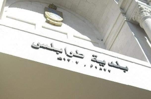 النشرة: شرطة بلدية طرابلس تتابع حملة ازالة المخالفات في ابي سمراء