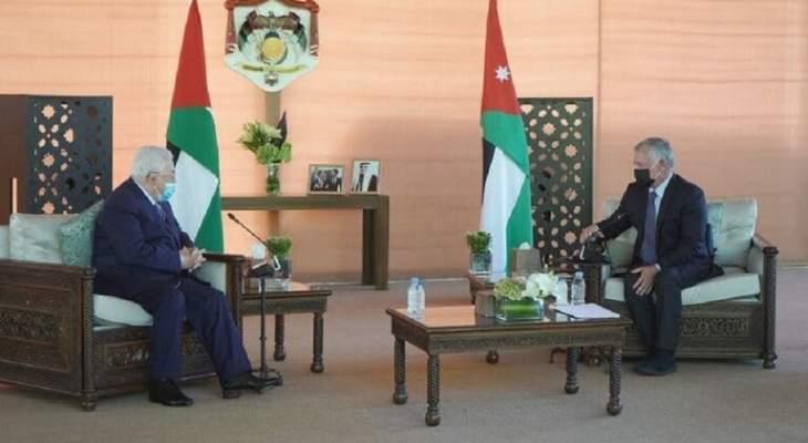 ملك الأردن يستقبل الرئيس الفلسطيني في العقبة واتفاق على مواصلة التنسيق