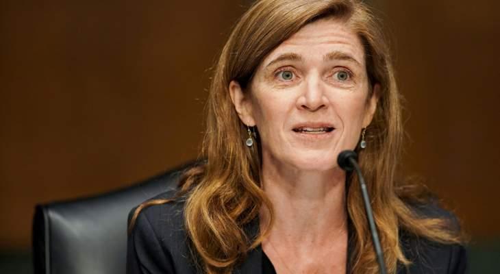 مديرة الوكالة الأميركية للتنمية الدولية ستزور السودان وإثيوبيا لبحث الوضع في تيغراي