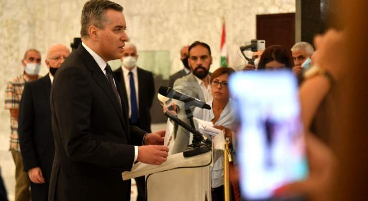 """المنار: انتهاء لقاء الخليلين مع الرئيس المكلف مصطفى أديب و """"للبحث صلة"""""""