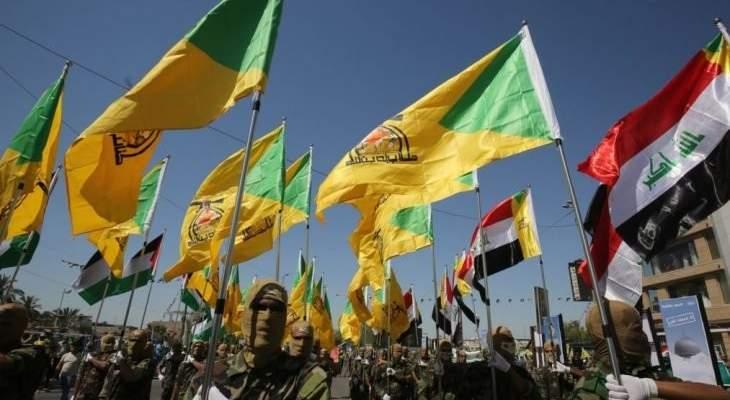 حزب الله العراق: المقاومة ستستخدم كل أسلحتها المتاحة إذا لم ينسحب الاميركيون من العراق