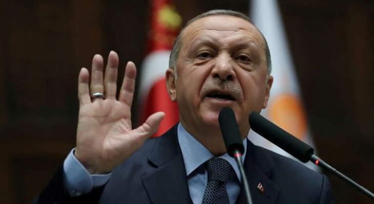 الغارديان: خيارات صعبة أمام أردوغان بعد شن عملية عسكرية شمال سوريا