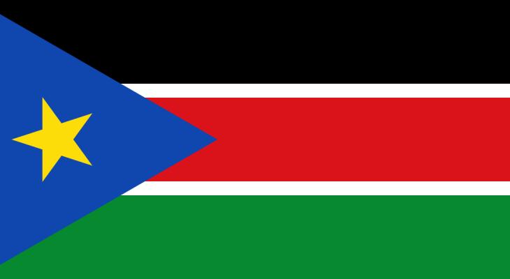 مسؤول بجنوب السودان: لا فكرة لدينا عن مكان وجود زوجة عمر البشير