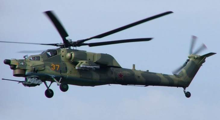 """السلطات الروسية فتحت تحقيقا جنائيا بملابسات تحطم مروحية """"مي 28"""" بإقليم كراسنودار"""