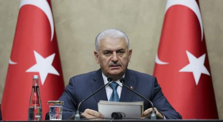 رئيس الوزراء التركي يعرب عن تعازيه لمقتل قائد الطائرة اليونانية