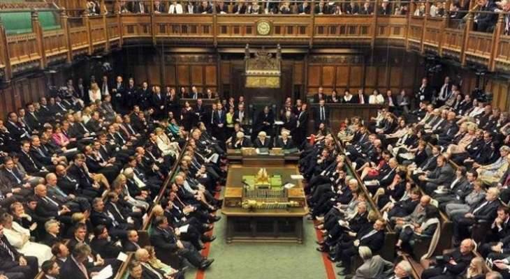 البرلمان البريطاني يقر مشروع قانون الخروج من الاتحاد الأوروبي