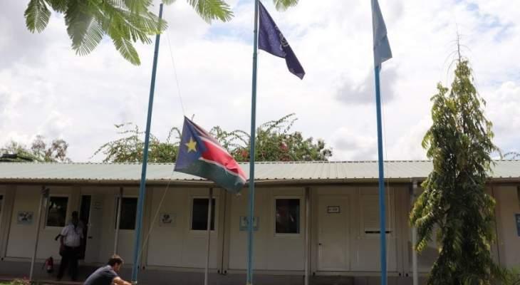 منظمة الهجرة الدولية: مقتل 3 عمال إغاثة بجنوب السودان وتعليق فحوصات الإيبولا