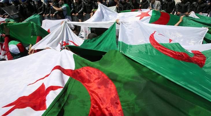 أحزاب المعارضة الجزائرية تحضر لاجتماع شامل للبت في دعوة الرئيس للحوار