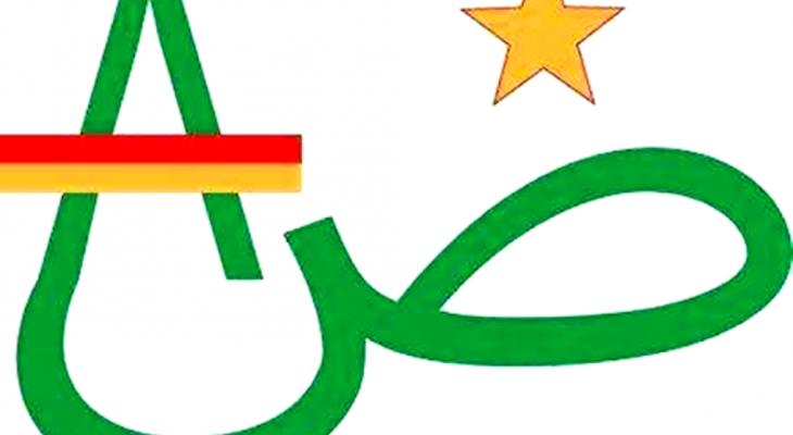 جائزة الأكاديمية العربية تطلق غدا خدمتها الإعلامية المجانية بانوراما