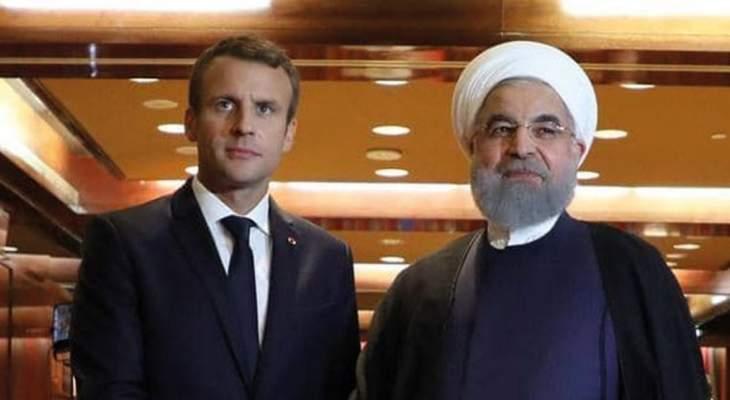 روحاني لماكرون: لا تفاوض مجددا حول الاتفاق النووي وتفويت فرصة الحفاظ عليه سيعقد الأوضاع