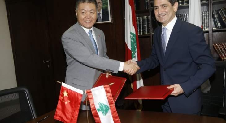 قيومجيان: 1067 طنا من القمح مقدمة من الصين ستوزع على اللبنانيين والنازحين