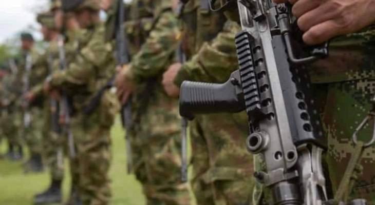 الجيش الكولومبي: 5 قتلى و6 جرحى في هجوم مسلح على مؤسسة حكومية في توماكو