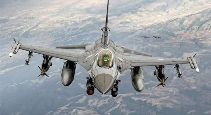"""الدفاع التركية: تحييد 5 عناصر من """"بي كا كا"""" من قبل سلاح الجو شمالي العراق"""