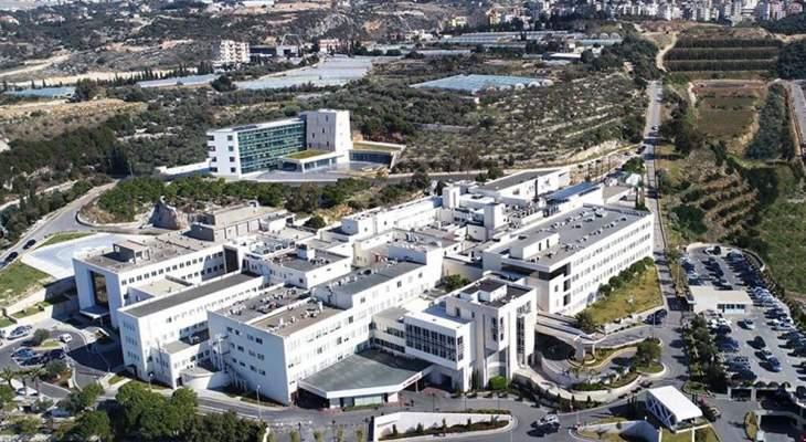مستشفى  سيدة المعونات توقف الفحوصات الخارجية في مختبرها لثلاثة ايام